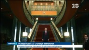 Турският президент се нанесе в скандално скъп дворец