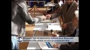 Вторият тур на местните избори във Франция предвещава тежка загуба за социалистите