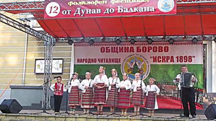 Фолклорен фестивал '' От Дунав до Балкана '' (Сезон XII - 2019 г.) 005