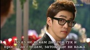 [bg sub] The Greatest Love ep 9 4/4