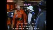 Светкавицата (1990) - Бг Суб - епизод 12 - Факира (2/2)