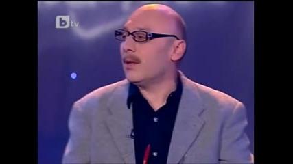4 D очила специално за вас Комиците 30.07.2010