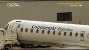 Разследване На Самолетни Катастрофи - Взрив Над Тексас ( Бг Аудио )