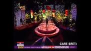 Jasar Ahmedovski - U istom fazonu 2012 - Със Същия Фасон - Превод