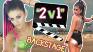 """ЗАД КУЛИСИТЕ на """"2 в 1""""! (#EVA, ЕПИЗОД 23)"""