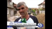 Цар Калоян година след потопа [btv Вечерни Новини 07.06.2008]