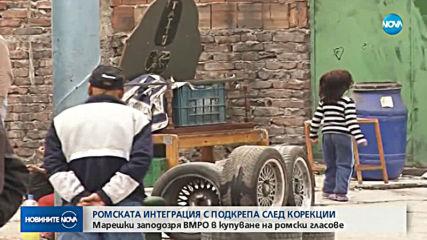 Новините на NOVA (13.02.2019 - централна емисия)