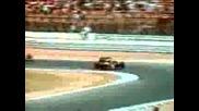 Формула - Менсъл Vs. Сена Финал