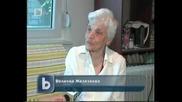 Баба На 77г - Студентка