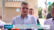 Янев след пороя в Лом: Ще окажем съдействие на засегнатите