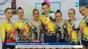 В деня на опита за преврат: Български деца спечелиха куп медали в Турция