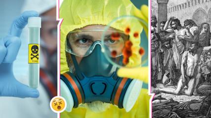 В разгара на коронавируса: Тези епидемии от болести едва не заличиха човечество!