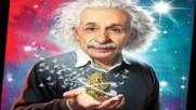 Мисъл на Айнщайн
