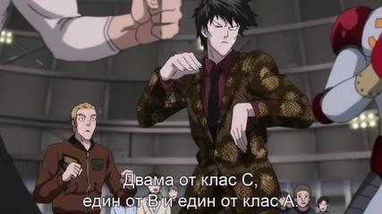 Уанпънч-мен Сезон 1 Епизод 8 (2015)