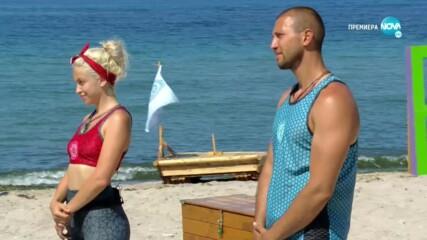 Игри на волята: България (18.09.2020) - част 3: Тежка битка и игра на нерви за Ивайло и Ева