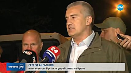 Жертвите на атаката в Крим станаха 20