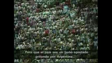 Диего Марадона: Най-великият гол на всички времена!