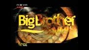 Big Brother Family - Стартът, Епизод 1, 22.03.2010 (цялото предаване) [част 1 от 5 части]