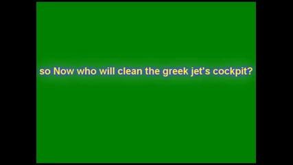 турски пилот изкара акъла на грък пилот
