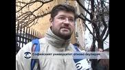 Софийският университет отново окупиран