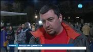 """Протестиращи разпънаха палатки на """"Орлов мост"""""""