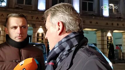 Емил Костадинов: Ако опонентите искат да се излагат още, нека подават жалби