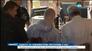 Прокуратурата с нови мерки срещу най-известния автоджамбазин
