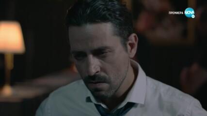 Братя - Сезон 3, Епизод 18