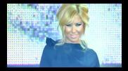 New 2012 ! Андреа - Искам , Искам ( Официално Видео )