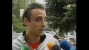 Димитър Бербатов: Албания Не Са Случаен Отбор