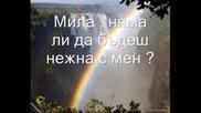 Превод - Rainbow - Отказвам Се