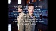 Morandi - Angels(ангели) - Превод