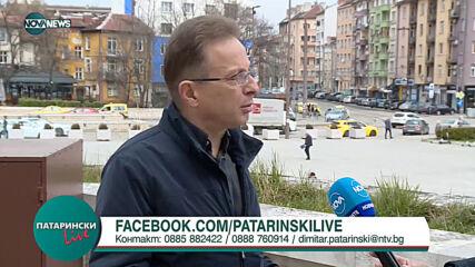 """Патарински Live"" (13.04.2021)"