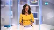 Спортни Новини (01.09.2015 - централна)