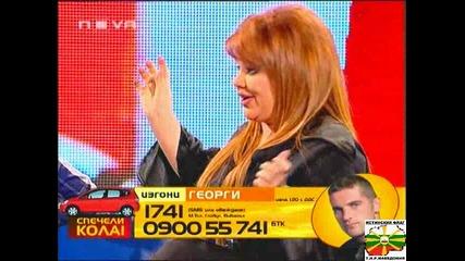 Кофе Бабоне Защитник На Умберто - Big Brother 4 - 10 11 2008