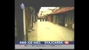 Дино Мерлин - Дабогда