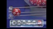 Обявяват победителя от американската лотария Пауърбол