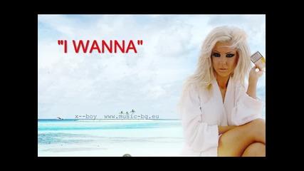 ! Андреа ft. Costi and Shaggy and Bob - I wanna