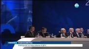 Областният лидер на ДПС Кърджали напуска партията