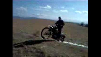 Скок С Мотор