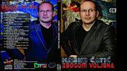Hasim Catic - Majka sina ceka (hq) (bg sub)