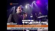 Wael Kfoury - Janelhwa