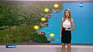 Прогноза за времето (09.08.2016 - централна)