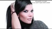Teodora 2012 - Zadavash si vyprosa (official Song)