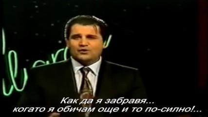 Nazif Gljiva /// Zadnji Put Sam Ovdje Druze