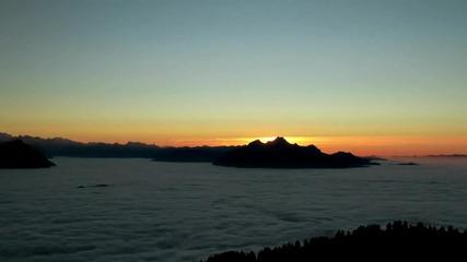 Красота - Море От Мъгла