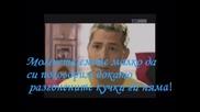 Rbd:extrana sensacion eп.5 (втора част)