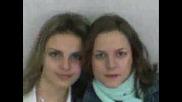 12а Клас Випуск 2006/2007 От 55 - Соу