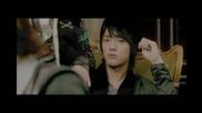 Takenaga/ Kyohei - You look So fine