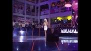 Mirjana Mirkovic - Stani Duso Da Te Ispratim